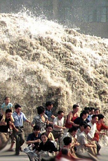 China 2002 Wave 350